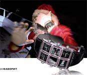 Luxus4You präsentiert: Hollywood außen - Swiss Made innen